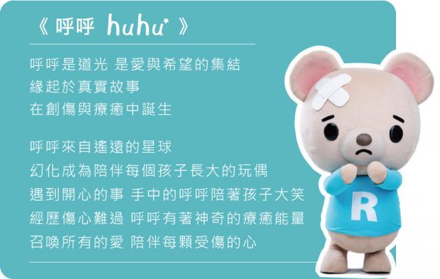 hu_hu_-b.jpg