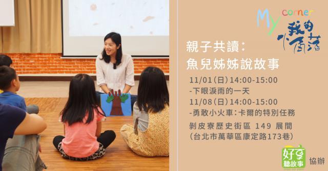 huo_dong_ye_-gu_shi_-geng_xin_.jpg